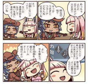 リヨサーヴァント真名看破[もっと漫画でわかるFGO!]考察班はルーラーですか?