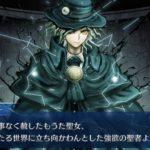 巌窟王エドモン・ダンテス〜FGO〜さてはFate/Apocrypha読んできたな!