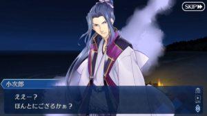 実は剣豪小次郎と味方時の小次郎の戦闘グラはちょっとだけ違ってるのを知ってる者は少ない[FGO]えぇ〜?ほんとにござるかぁ?