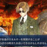 NTTがマクスウェルの悪魔実現したらしいですよ[FGO]これは実装フラグやね(願望)