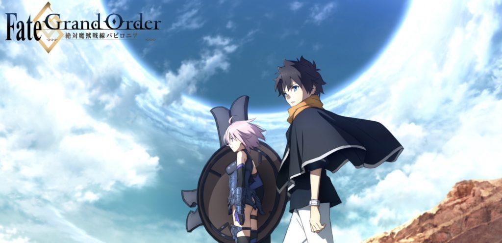 円盤に呼符つけようぜ〜Fate/Grand Order -絶対魔獣戦線バビロニア-[FGOアニメ]グラブルに習ってFGOも全巻購入特典で無記名10個つけるか(願望)