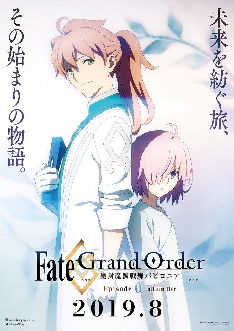 なんかロマ二のエピソード0やってるらしい。マリスビリー出てるらしいぞ[Episode 0 Initium Iter]Fate/Grand Order Fes. 2019 ~カルデアパーク~1日目まとめ3