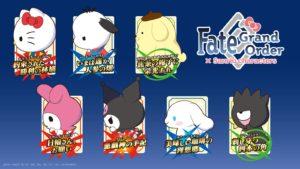 とうとう宝具も決まったか[Fate/Grand Order×サンリオコラボ]約束された勝利の林檎[ポップコーンはいかが?]