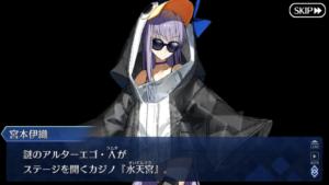 メルトはそこら辺心配してないわ、アルコだし ペンギンも可愛くて良し、脱いでもセクシーな水着を披露してくれるはず[FGO水着イベント・ペンギンの口の中も怖いっ!]その愛楽いたみは流星ほしのように[ヴァージンレイザー・パラディオン]くるー?