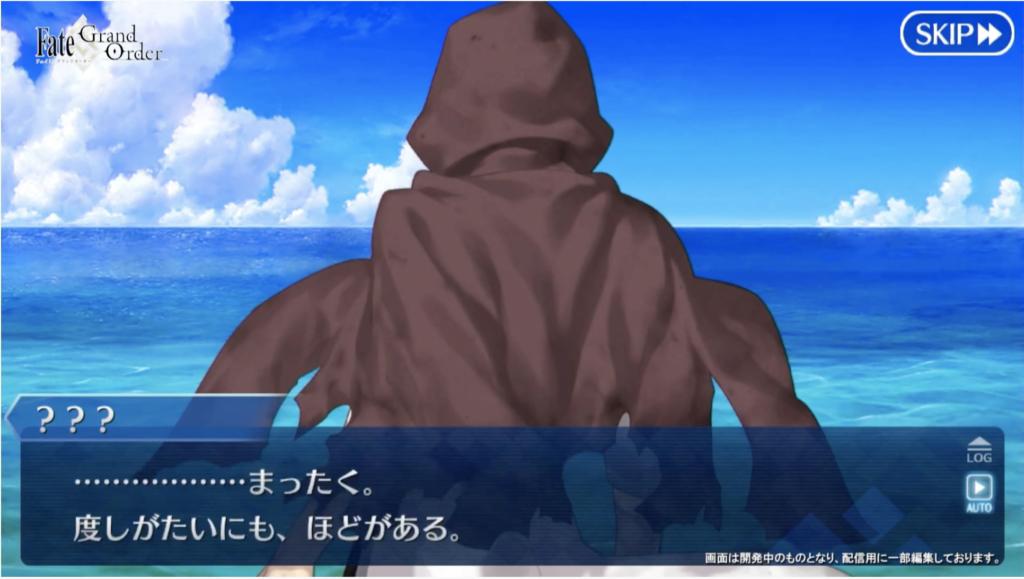 画像と動画付き!Fate/Grand Order カルデア放送局 Vol.12 神を撃ち落とす日 配信直前SP[FGO]まとめ