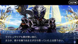 マテ情報だと汎人類側のオデュッセウスがXXも驚くようなメカロボ?[Fate/Grand Order material VII]木馬をひっさげてどこかで現れるらしい