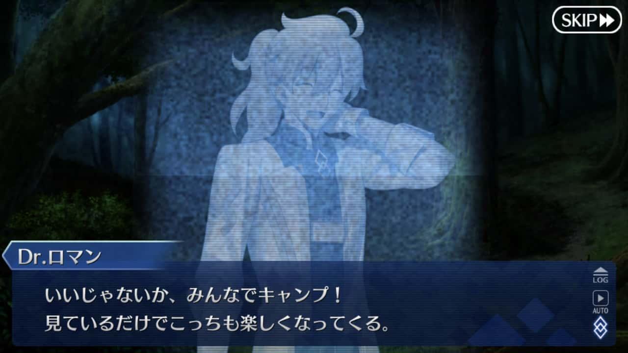 鈴鹿御前の幕間の物語にロマニ出てくるね!神通力(JK)[Fate/Grand Order 幕間の物語キャンペーン 第14弾]
