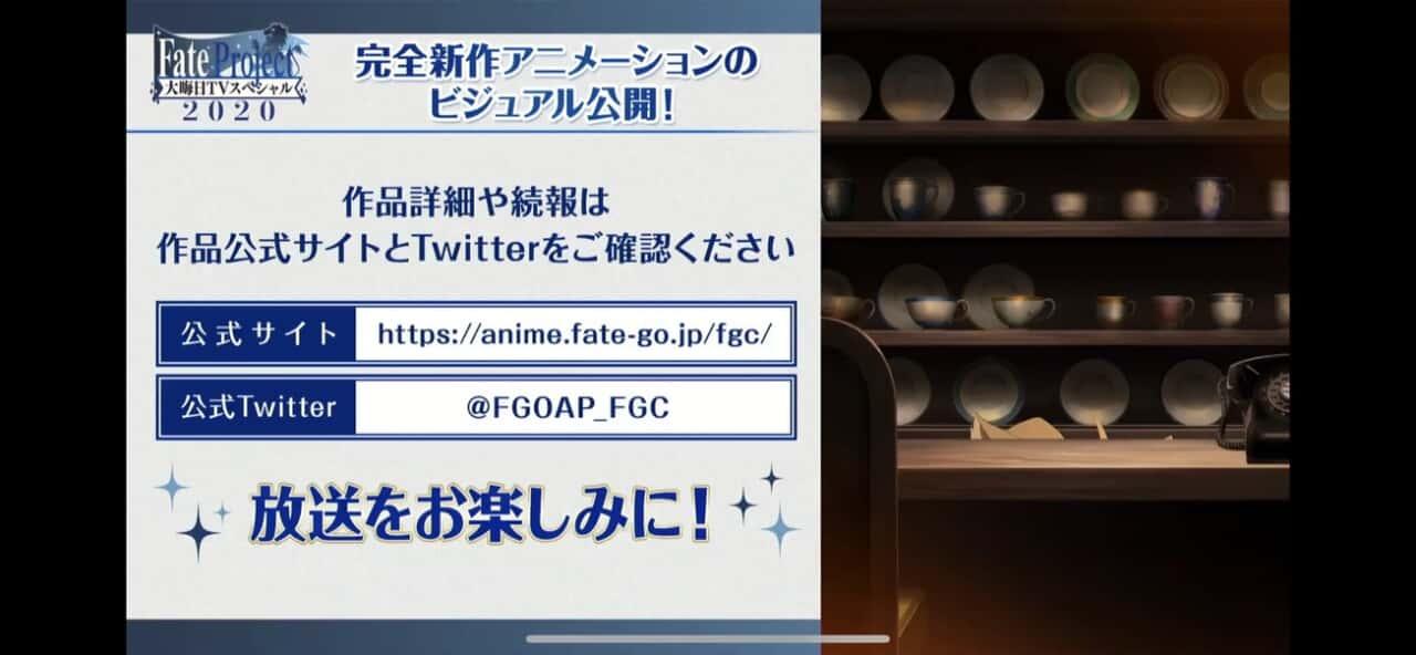 アーネンエルベ?アルク?今年もやるぞ年末特番「Fate/Grand Order」完全新作ショートアニメ制作決定!