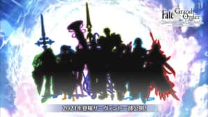 FGO2021年登場サーヴァントのシルエットを色分けし考察 全部で9騎?
