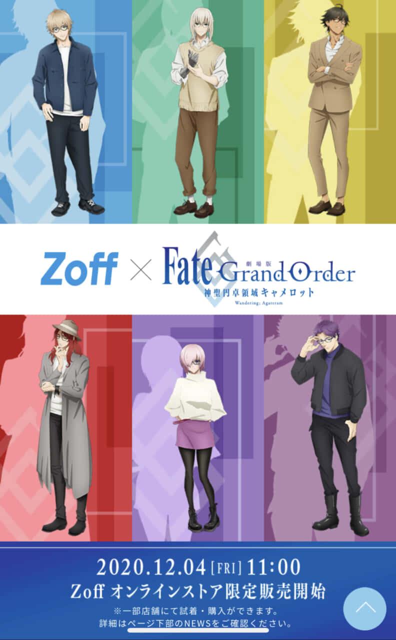 [Zoff×劇場版FGO]コラボ眼鏡のランスロットのお父さん味が強い