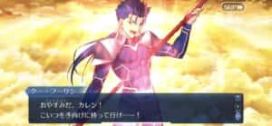 [FGO]ハッシャバイ!カレン!天の鎖で拘束して円卓の盾で防御して必殺の槍ぶち込むというド安定ムーブ。ケルトのスパダリ格好良かった。