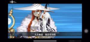 FGO本当に鶴のお夕さん?ミス・クレーン実装![輝け!グレイルライブ!!〜鶴のアイドル恩返し〜]