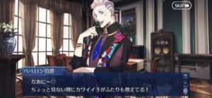 Fate/Grand Order キャストリアとガレスに妖精扱いされてたペペさん。一つ修めたら天狗になる神通力を3つもってるからほぼ化け物だよ