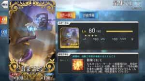 Fate/Grand Order モルガンの絆礼装「最果てにて」考察 キャストリアとモルガンの関係性