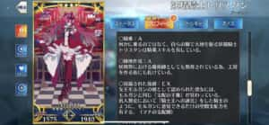 Fate/Grand Order 妖精騎士トリスタン スキル騎乗A トリ子何かに乗るのではなく、自らの脚で大地を駆る